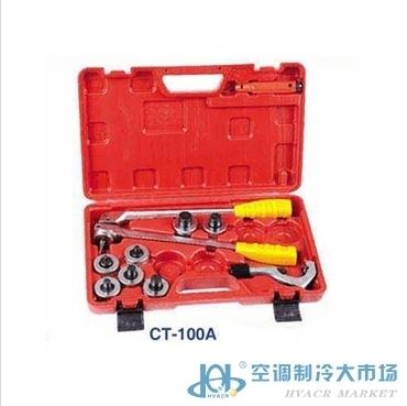 大圣杠桿漲管器工具箱CT-100A