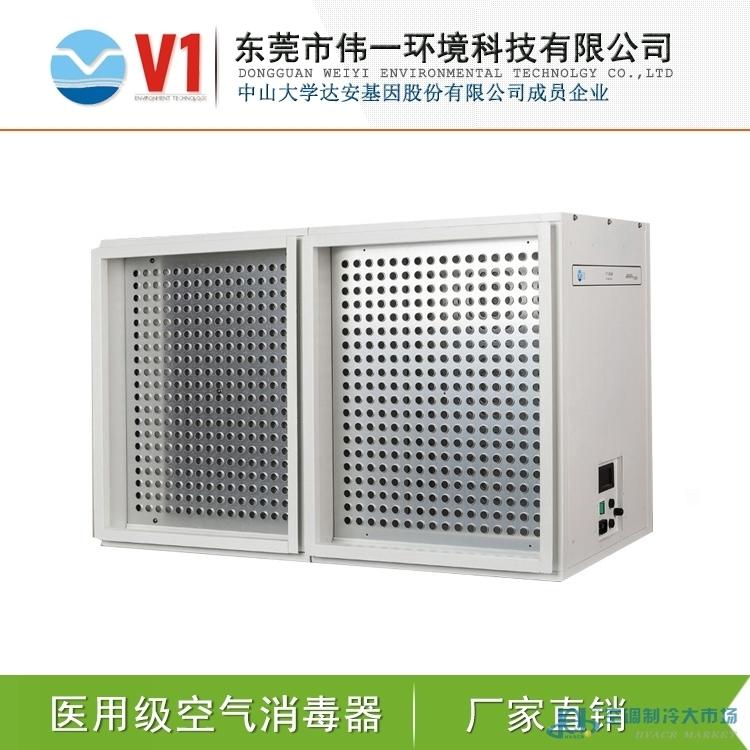 风柜式光触媒空气消毒器厂家
