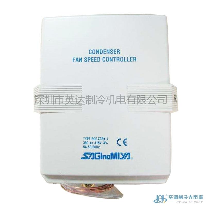日本鹭宫冷凝器风扇转速控制器RGE-Z1N4-7