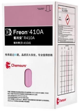 广东省科慕R410A制冷剂. 冷媒. 雪种