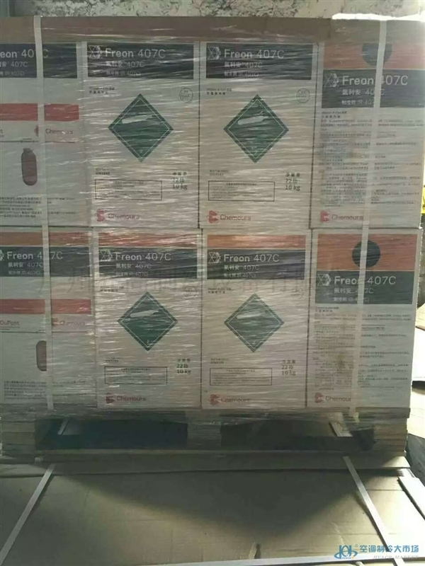 科慕制冷剂R407C  氟利安TM407C