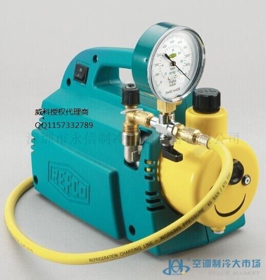 RL-4-RL-VAC真空泵