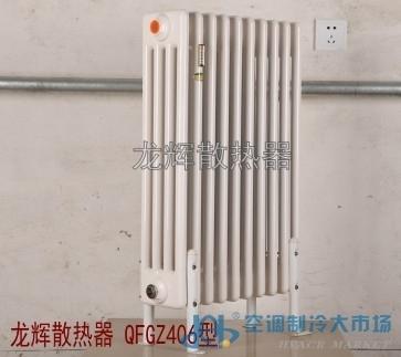 钢制柱式散热器QFGZ406暖气片