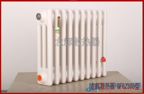 QFGZ306钢制柱式散热器_钢制柱式暖气片