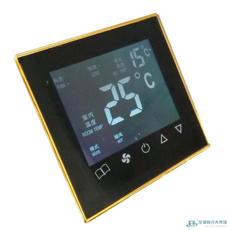 中央空调液晶温控器触摸屏