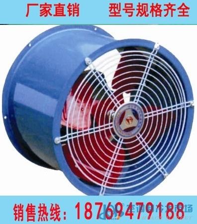 FT35-11防腐玻璃钢轴流通风机