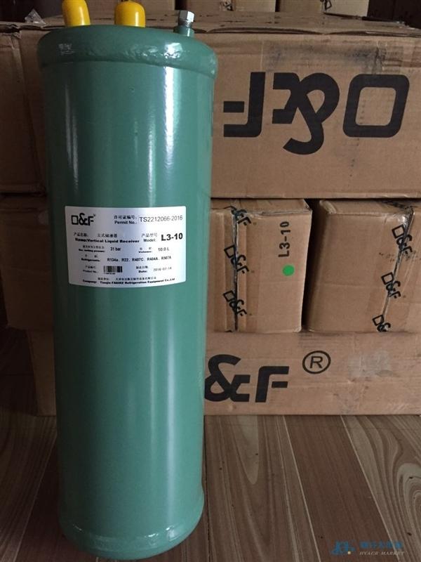 法斯克立式储液器10L