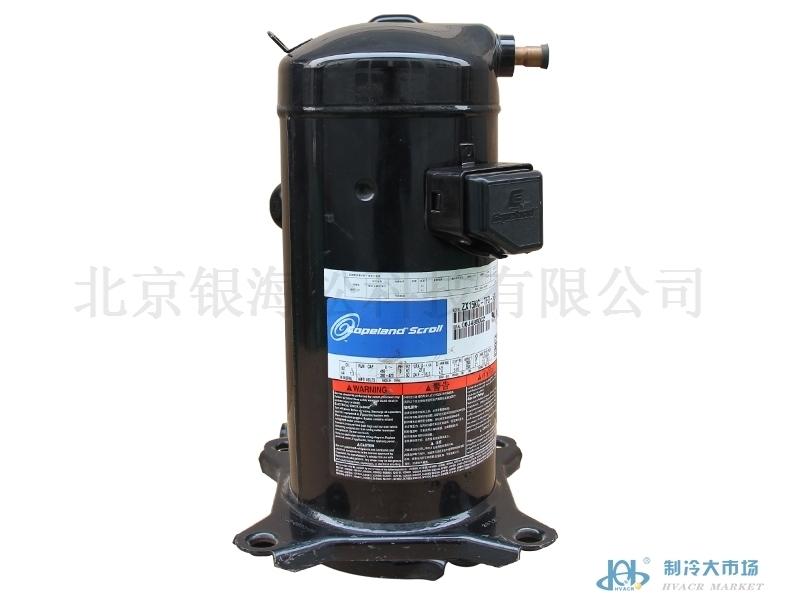 艾默生室外型涡旋冷凝机组用压缩机ZX15KC-TFD-524