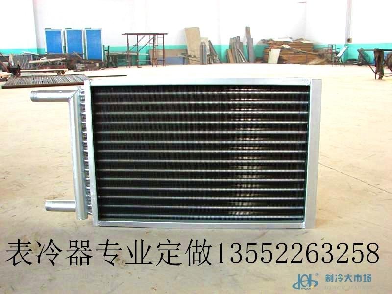 新风机组表冷器定做 表冷器加工 表冷器维修