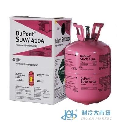 杜邦制冷剂R410A(10KG)