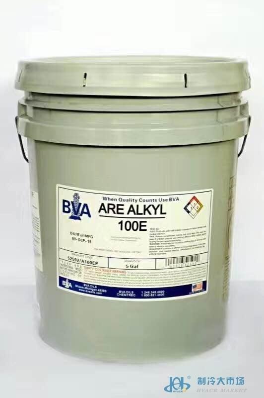 BVA冷冻油