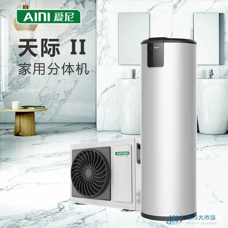 爱尼空气能热水器 爱尼天际II系列KFD71/160