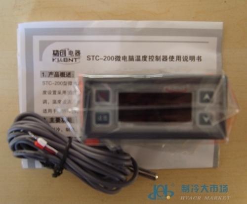 STC-200温控器