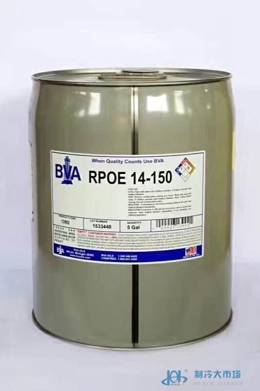 BVA-150冷冻油、BVA-150-18.9L冷冻油
