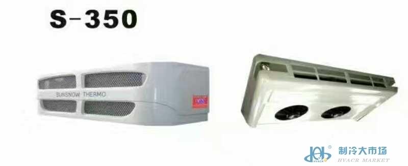 S-180~880晟雪车用冷冻冷藏机组