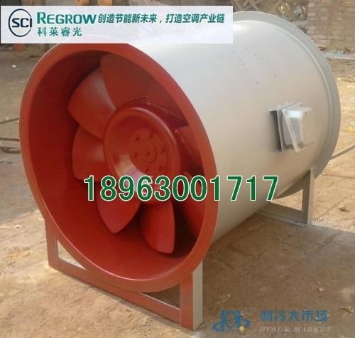衡水HL3-2A-10.5A混流风机