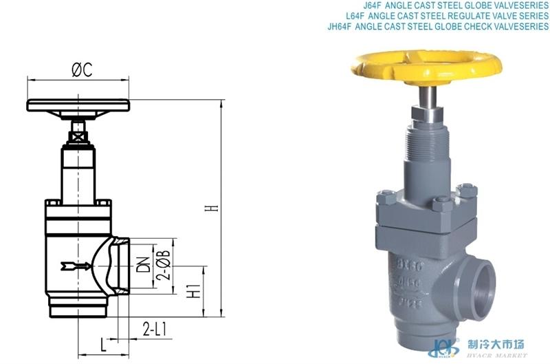 利永达J64F直角铸钢截止阀系列产品