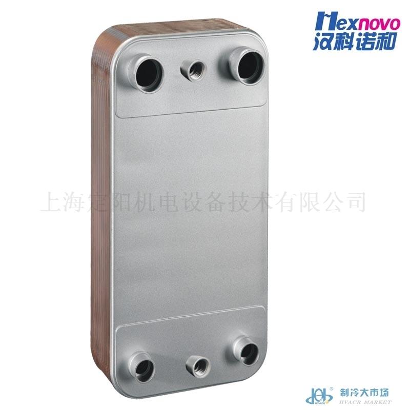 铜钎焊板式换热器 热交换器 冷凝器 蒸发器 油冷却器HC