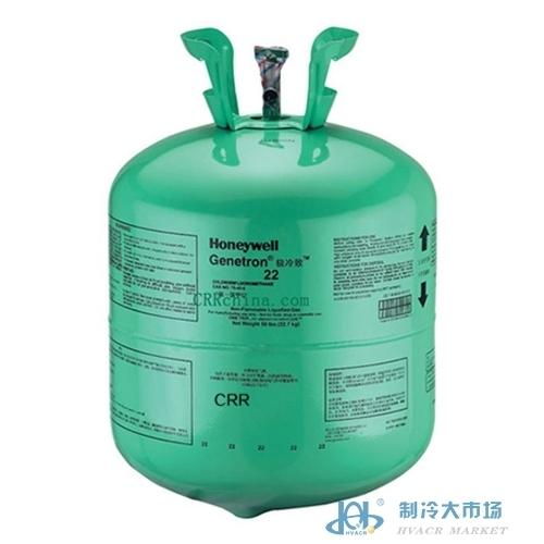 霍尼韦尔制冷剂R22