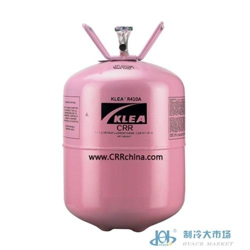 美希制冷剂R410A