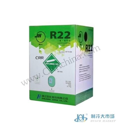 巨化R22制冷剂_价格优惠
