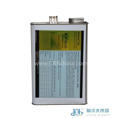 r407c冷冻机油