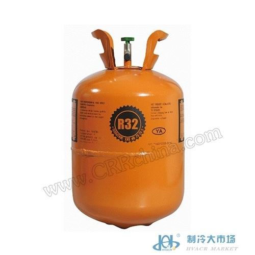 r32制冷剂价格_制冷剂r32