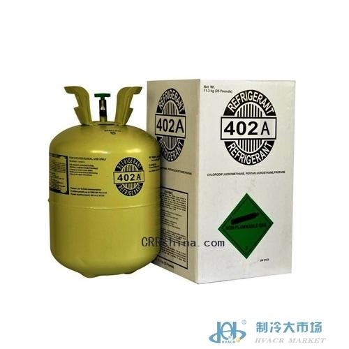 R402A制冷剂