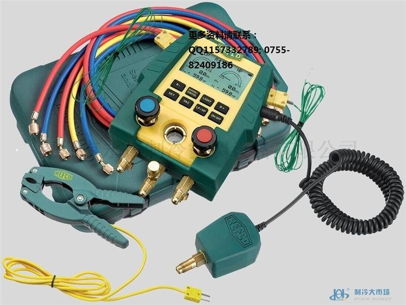 电子冷媒表组/电子充注表/电子真空表