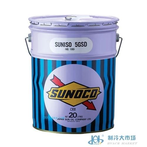 太阳冷冻油_太阳牌冷冻油