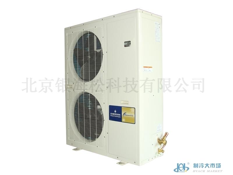 艾默生室外型涡旋冷凝机组ZX0500-TFD-401冷凝机组