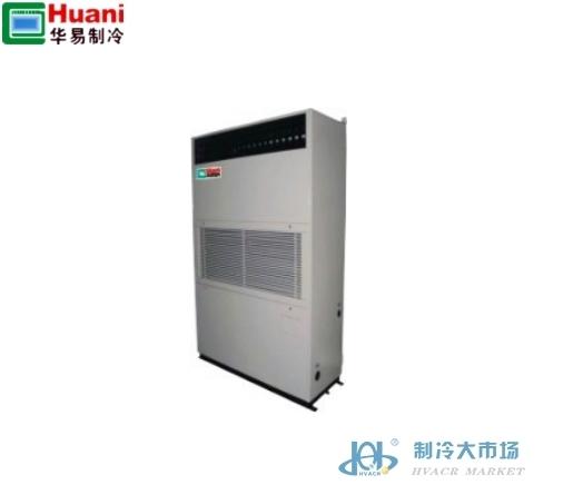 东莞华易 HNWJ03洁净空调 恒温恒湿空调 无尘车间专用