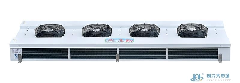 高翔双侧出风冷风机,适用于0℃左右的冷库使用