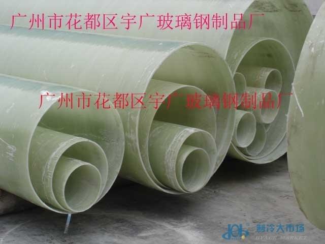 玻璃鋼變徑管