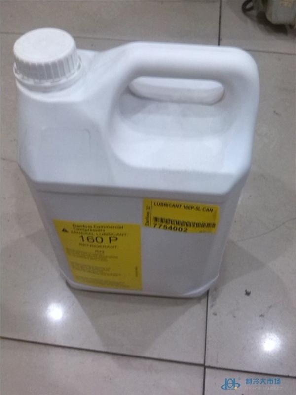丹佛斯冷冻油160pZ 冷冻涡旋压缩机专用合成环保润滑油