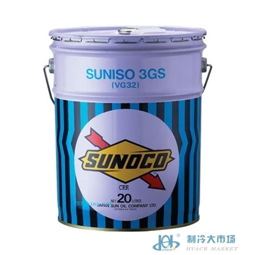 太阳冷冻油 3gs,4gs,5gs,6gs冷冻油
