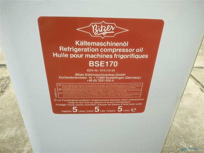 Bitzer比泽尔冷冻油BSE170空调制冷螺杆压缩机专用冷冻