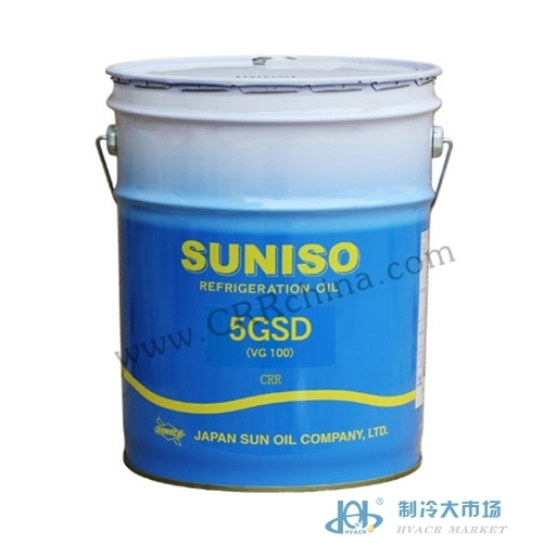 新包装太阳冷冻油5GSD