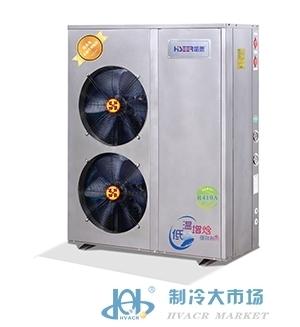 低温型空气能采暖热泵机组