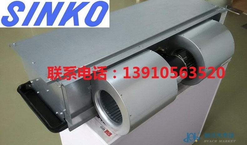 约克风机盘管YGFC/卧式暗装风机盘管/明装风机盘管