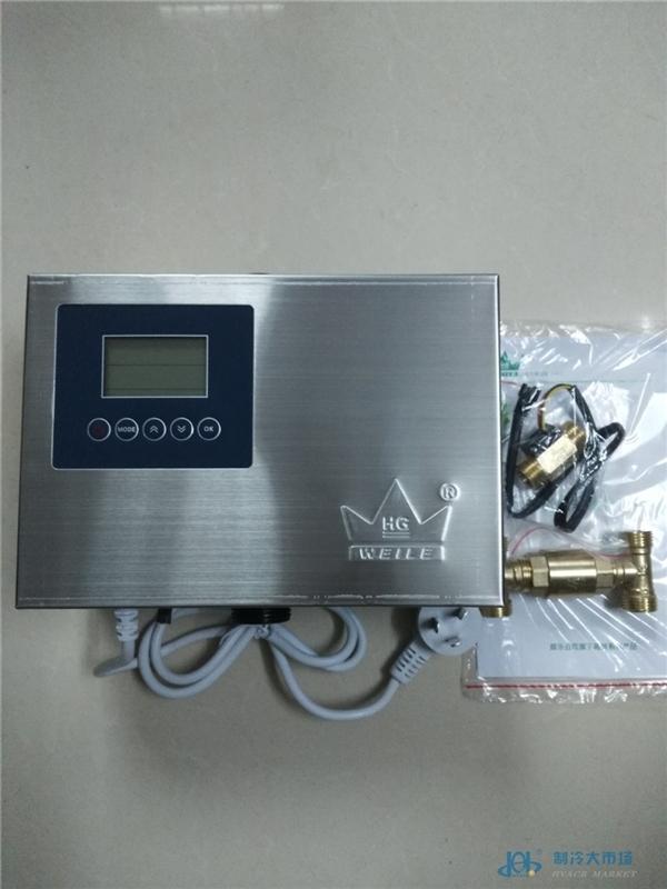 威乐热水回水器 热水循环泵WL-HG160S