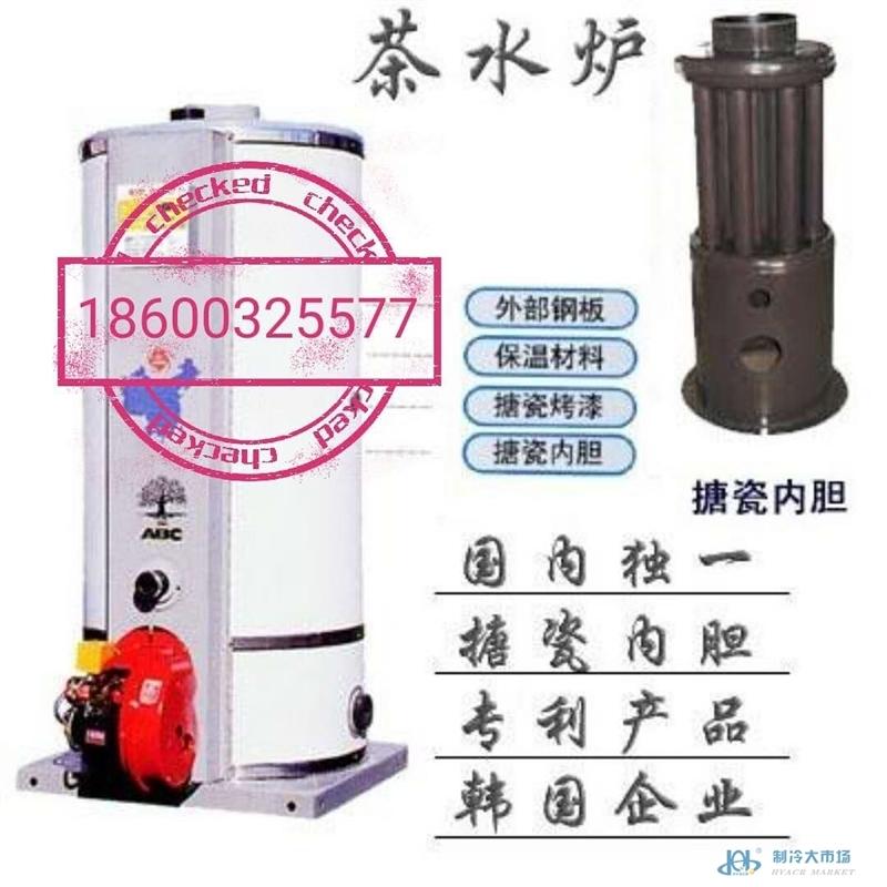 燃油燃气锅炉,电锅炉,真空锅炉,低氮锅炉