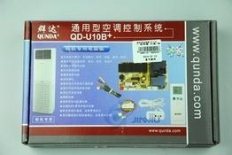 群达柜机改装板 QD-U10B+ 双传感