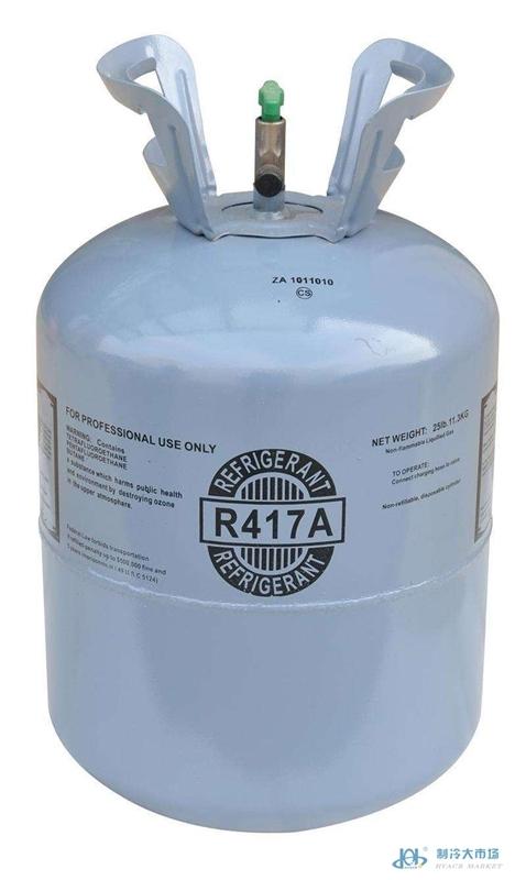 中高温制冷剂 冷媒 雪种R417A