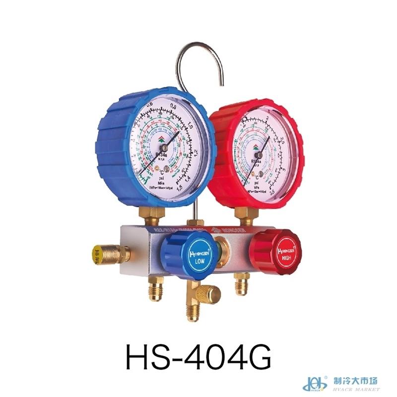 HS-404G双表阀