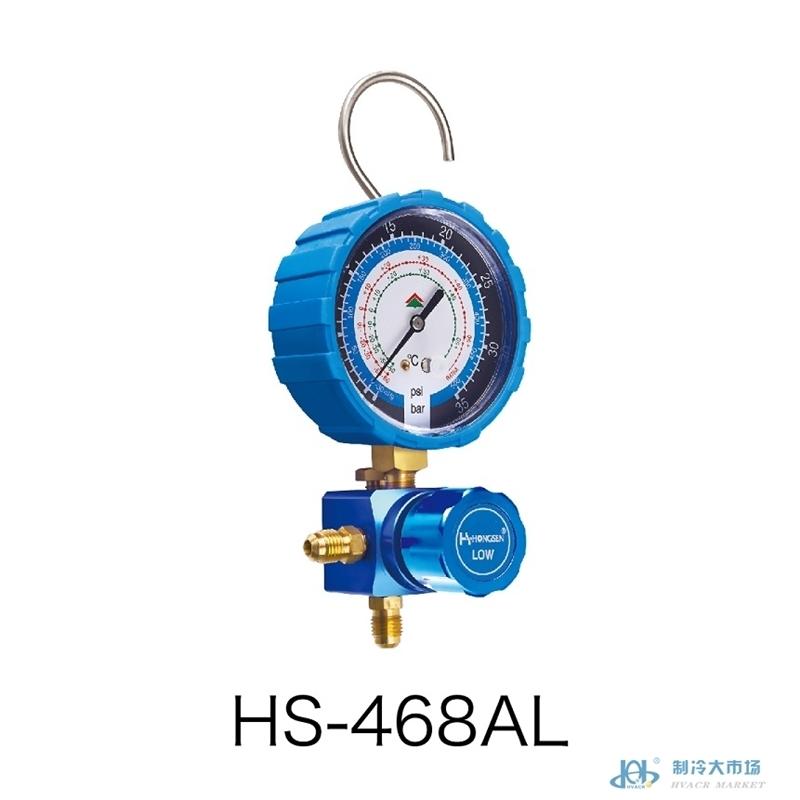 HS-468单表阀