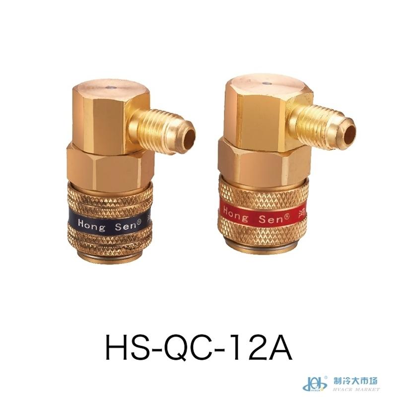 可调快速接头HS-QC-12A/B