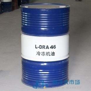 原装正品克拉玛依昆仑冷冻油L-DRA/A46+170Kg/桶