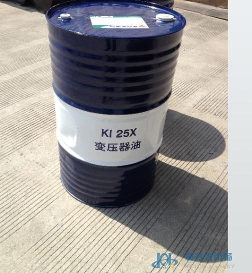 原装正品克拉玛依昆仑变压器油KI25X+170Kg/桶