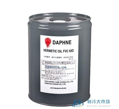 原装正品日本Idemitsu出光冷冻油FVC68D+18L/桶